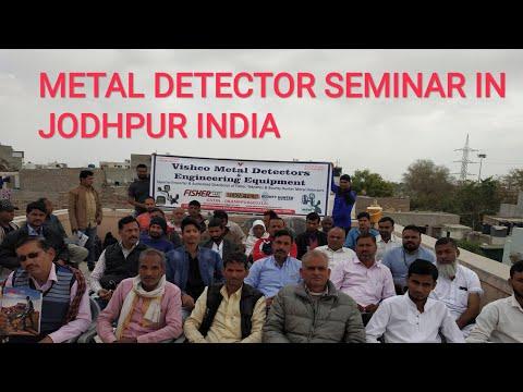 METAL DETECTOR GOLD DETECTOR SEMINAR IN INDIA
