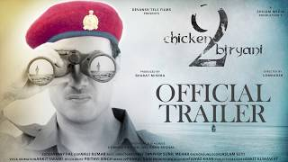 Chicken biryani 2 (Trailer) | Upcoming Hindi Movies 2018 | Gavie Chahal | Lomharsh