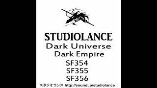 SF系著作権フリーBGMセット 【スタジオランス BGM素材 Dark Universe】