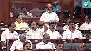 7.06.2018 - Mohideen Khant.P.M சட்டப்பேரவையில் பேச்சு | DMK MLA | TN Assembly