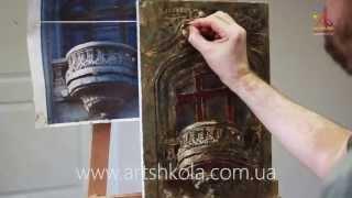 Новый видео урок живописи от Владимира Ильичева Антикварный балкончик