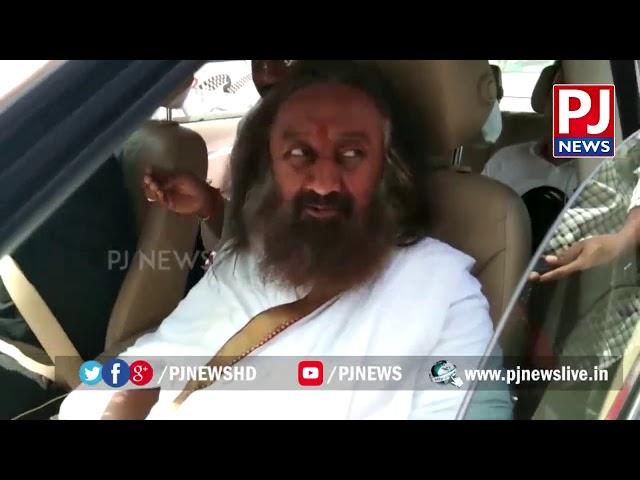 Sri Ravi Shankar Visit srikalahasti | PJ NEWS
