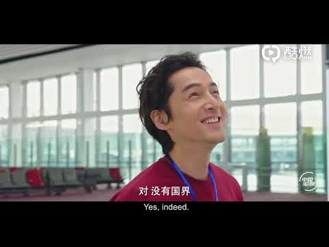 Download [Eng Sub] 20191108 Documentary: Beijing Daxing International Airport (Narrated by Hu Ge)