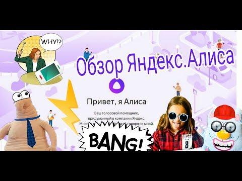 Сюрприз для Алисы 🎉ОГРОМНЫЕ Воздушные Шарики Цветная Детская Площадка🌈Лучшие Развлечения для Детейиз YouTube · Длительность: 10 мин20 с