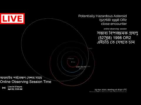 Download LIVE Want to see Potentially Hazardous Asteroid (52768) 1998 OR2 in HD?