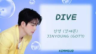 [THAISUB/ซับไทย] DIVE - Jinyoung GOT7 (갓세븐 진영)