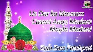 Us Dar ka Hai Mausam Lasani Aaqa Madani Mula Madani Zam Zam Fatehpuri 2018