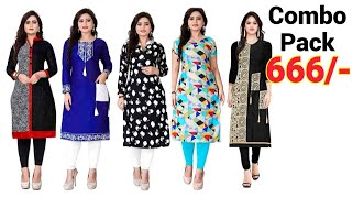 Combo Pack of Kurti Starting From Rs 666 - Kurti Suits - Flat 70 Off Kurti with low Price