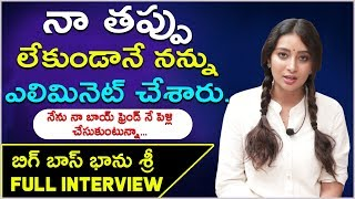 Big Boss 2 Bhanu Sree Full Exclusive Interview | Banu About Contestants In Bigg Boss | Myra Media
