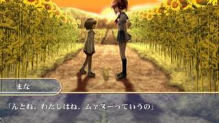 [NTSC-J] Sharin no Kuni Himawari no Shoujo PS3 ISO Download (JPN)
