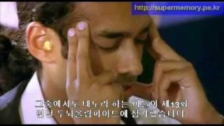 기억력 대회 챔피언의 기억법 비밀2