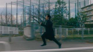 カーリングシトーンズ Music Video「それは愛なんだぜ!」 (short ver.)~映画「マイ・ダディ」主題歌~