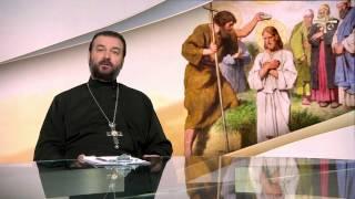 Святая правда: Крещение Господне. Явление Христа народу