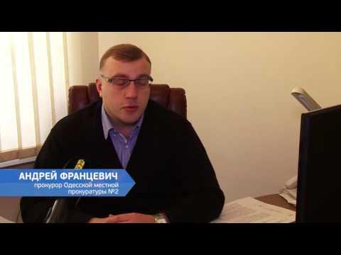 Одесским врачам-акушерам грозит до пяти лет за подделку справок