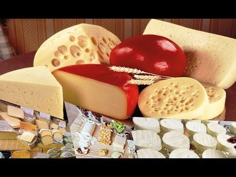 أنواع الاجبان الايطالية و الفرنسية و اصناف الجبن العربى و الشامى و المصرى Youtube