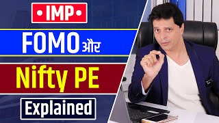 Price Earning Ratio | Price To Earnings Ratio और FOMO | NIFTY | PE Explained In HINDI | Aryaamoney