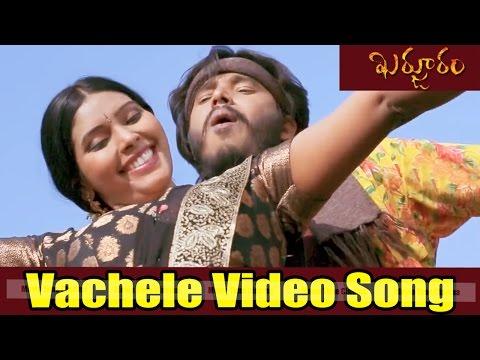 Vachele Video Song || Kharjooram  Movie || Raj Veerat, Geetha Pallavi