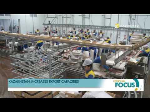 Kazakhstan increases export capacities