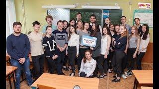 """Проект """"Большая Перемена - 2017"""". Школа №65."""