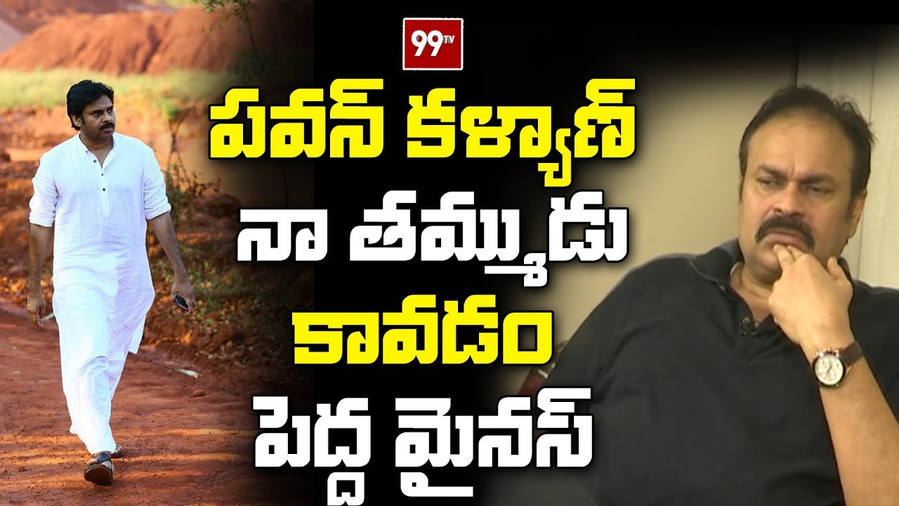 Naga Babu About Pawan Kalyan and Janasena Party | Latest Interview | 99TV Telugu