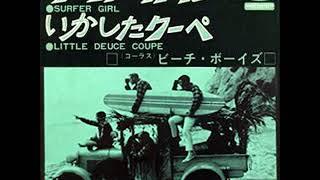 ザ・ビーチ・ボーイズ The Beach Boys/④いかしたクーペLittle Deuce Co...