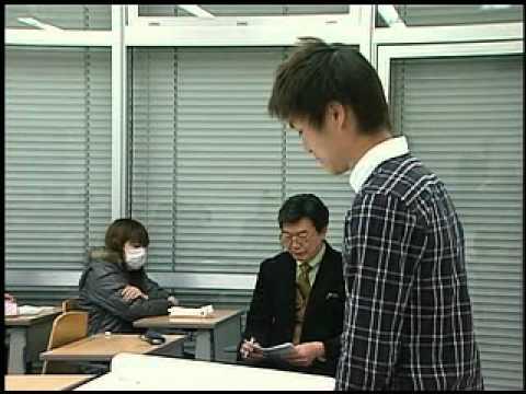 School of Global Japanese Studies
