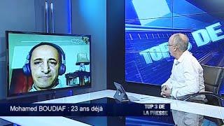 Mohamed BOUDIAF : 23 ans déjà