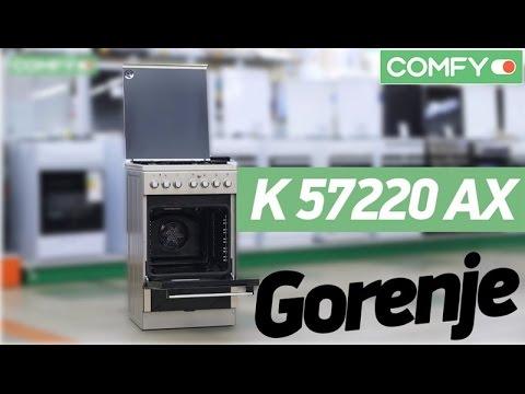 Gorenje K 57220 AX - комбинированная плита с конвекцией и грилем - Обзор от Comfy.ua