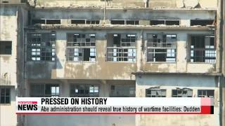 Japan should reveal true history of wartime facilities: Alexis Dudden   집단 성명 주도