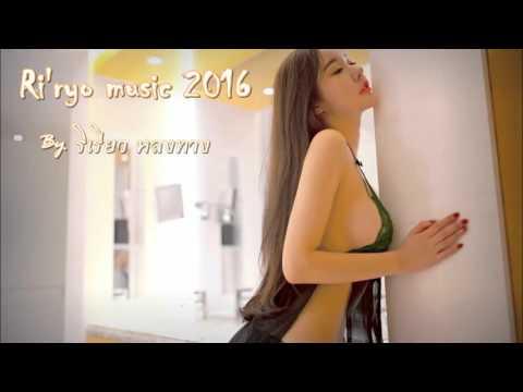 เพลงแดนซ์เพราะๆ Ri'ryo music Meriang DJ Dance Remix-2016 HD