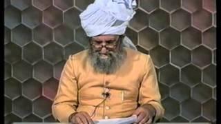 Urdu Dars Malfoozat #207, So Said Hazrat Mirza Ghulam Ahmad Qadiani(as), Islam Ahmadiyya