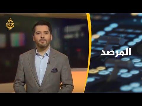 المرصد - إنجازات رغم الحصار..تعرف على استعدادات قطر لكأس العالم  - 20:53-2019 / 6 / 10