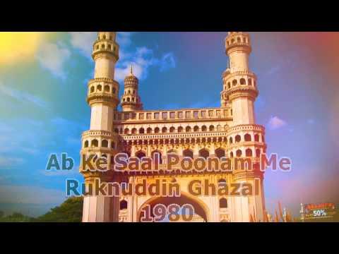 Ab Ke Saal Poonam Mein Zafar {1985 } Ruknuddin Ghazal