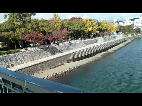 Hiroshima Peace Park area