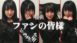 AKB48の君、誰? 久保怜音 千葉恵里 野村奈央 山邊歩夢 MC:トップリード.