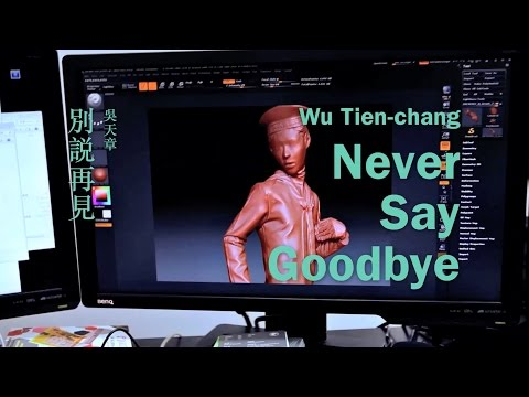 2015威尼斯雙年展《Wu Tien-chang: Never Say Goodbye 吳天章:別說再見》10秒機場CF
