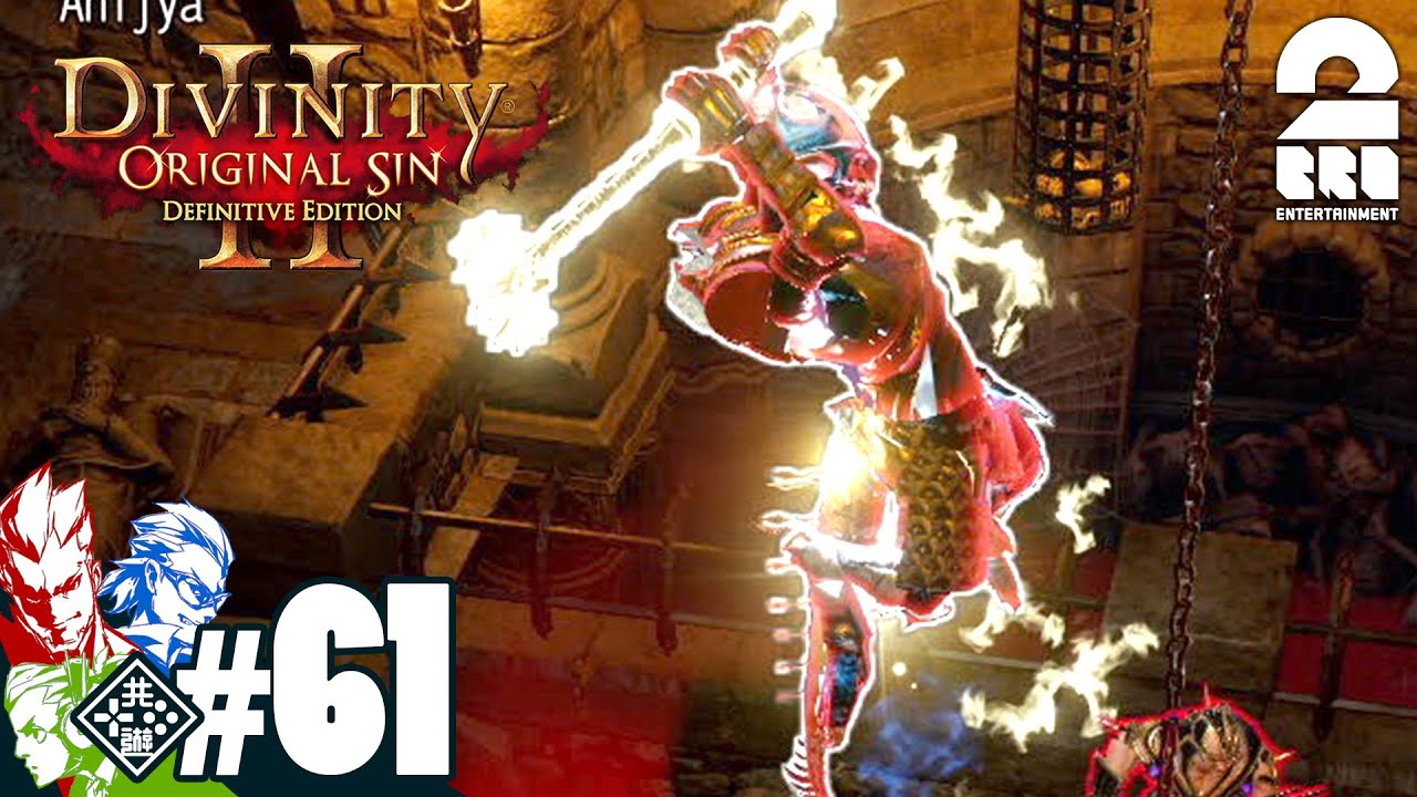 #61【RPG】弟者,兄者,おついちの「Divinity :Original Sin 2」【2BRO.】