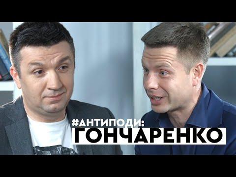 @Алексей Гончаренко: «казачок»