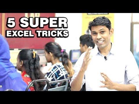 5 Super Excel tricks || Excel Tricks in Hindi || Excel Master tricks Explain in Hindi