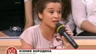 Скандал БОРОДИНОЙ на первом в прямом