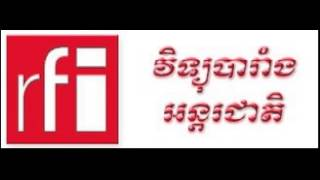 Radio France International RFI Khmer Archive 10122014 Evening