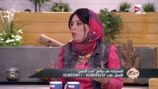 ست الحسن: عالم الإبراج بين التوافق والإختلاف - منى أحمد جمال