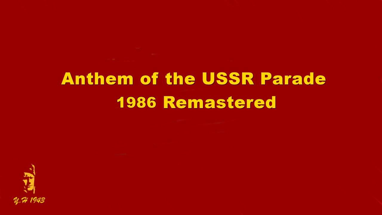 Soviet anthem - cafenews info