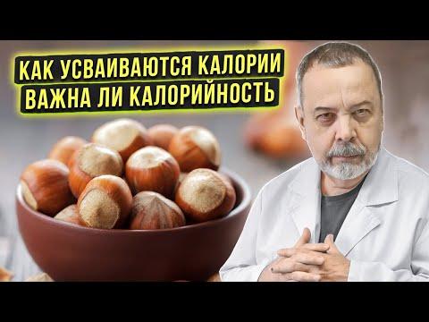 диетолог ковальков о хлебе читать