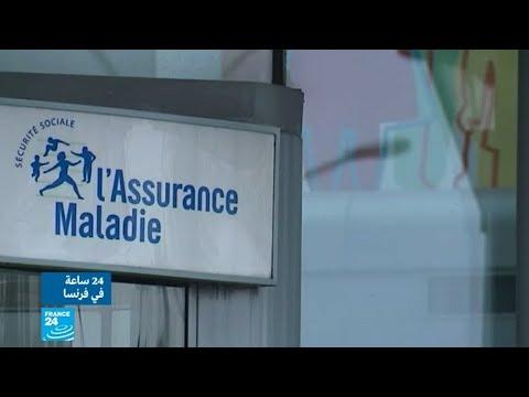 فرنسا: مشروع قانون لتقليص مدة زيارة الطبيب إلى عشر دقائق!!  - 17:55-2019 / 2 / 12