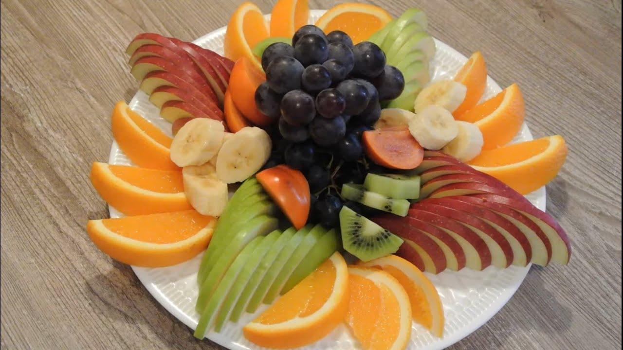 простые и красивые нарезки из фруктов фото радмила, сегодня