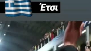 """""""Δε θα γίνεις Έλληνας ποτεε Αλβανεε Αλβανεεε"""" από τους οπαδούς του Ολυμπιακού🇬🇷  στην Ευρώπη"""