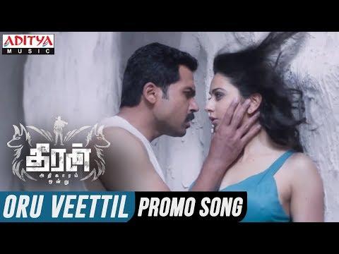 Oru Veettil 30Sec Promo Song    Theeran...