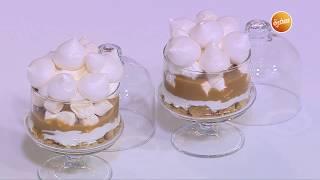طريقة تحضير حلوى المارينج و الدولسي ديليش | نرمين هنو