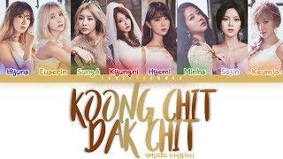 9MUSES (나인뮤지스) – Koong Chit Dak Chit (쿵치딱치) Lyrics (Color Co…